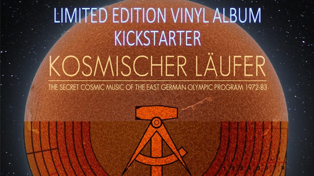 KOSMISCHER LÄUFER VOLUME ONE LTD EDITION VINYL ALBUM project video thumbnail