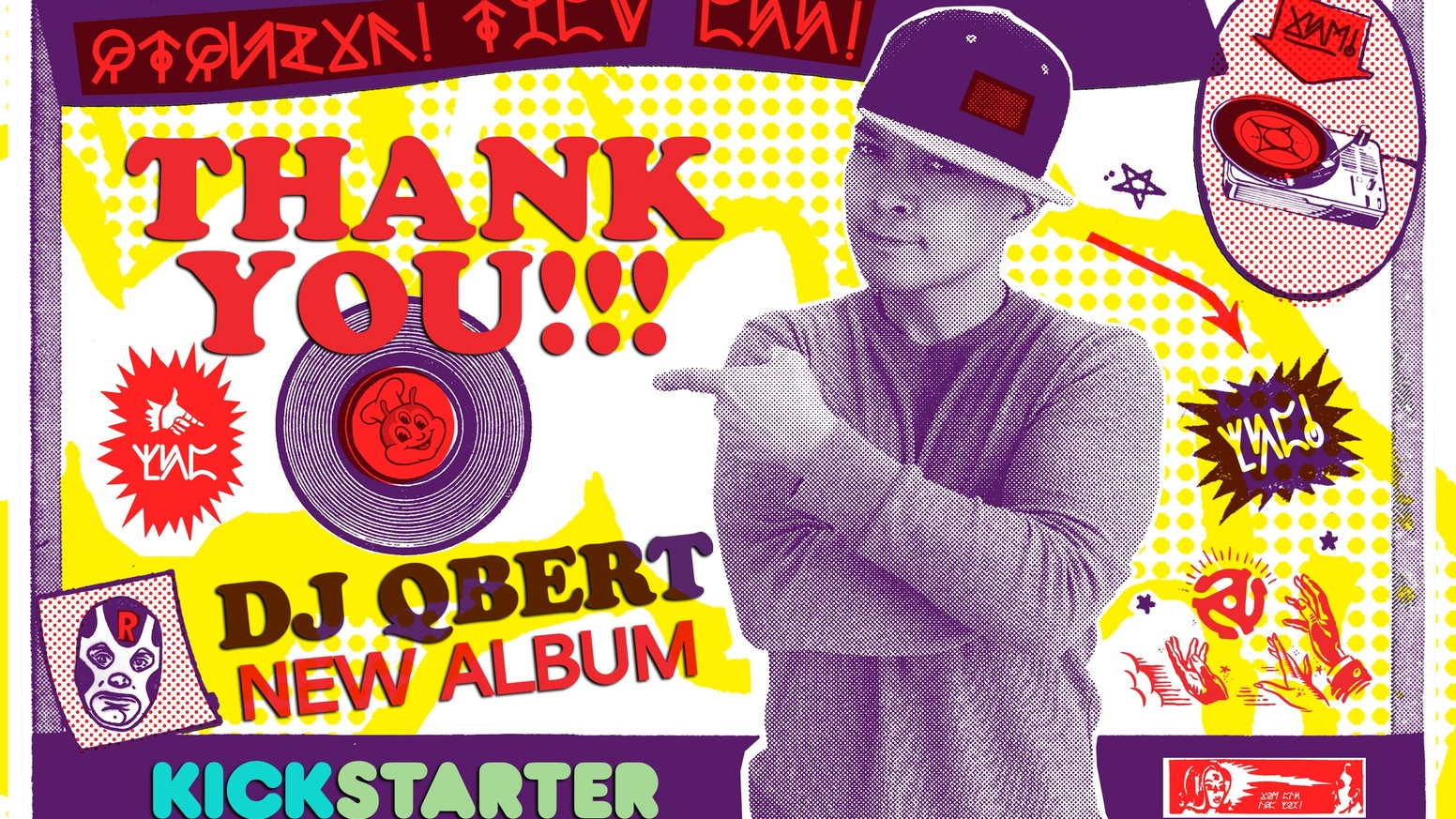 DJ QBert's new album is the time capsule response and interstellar transmission to any galactic civilization, alien or far-future human