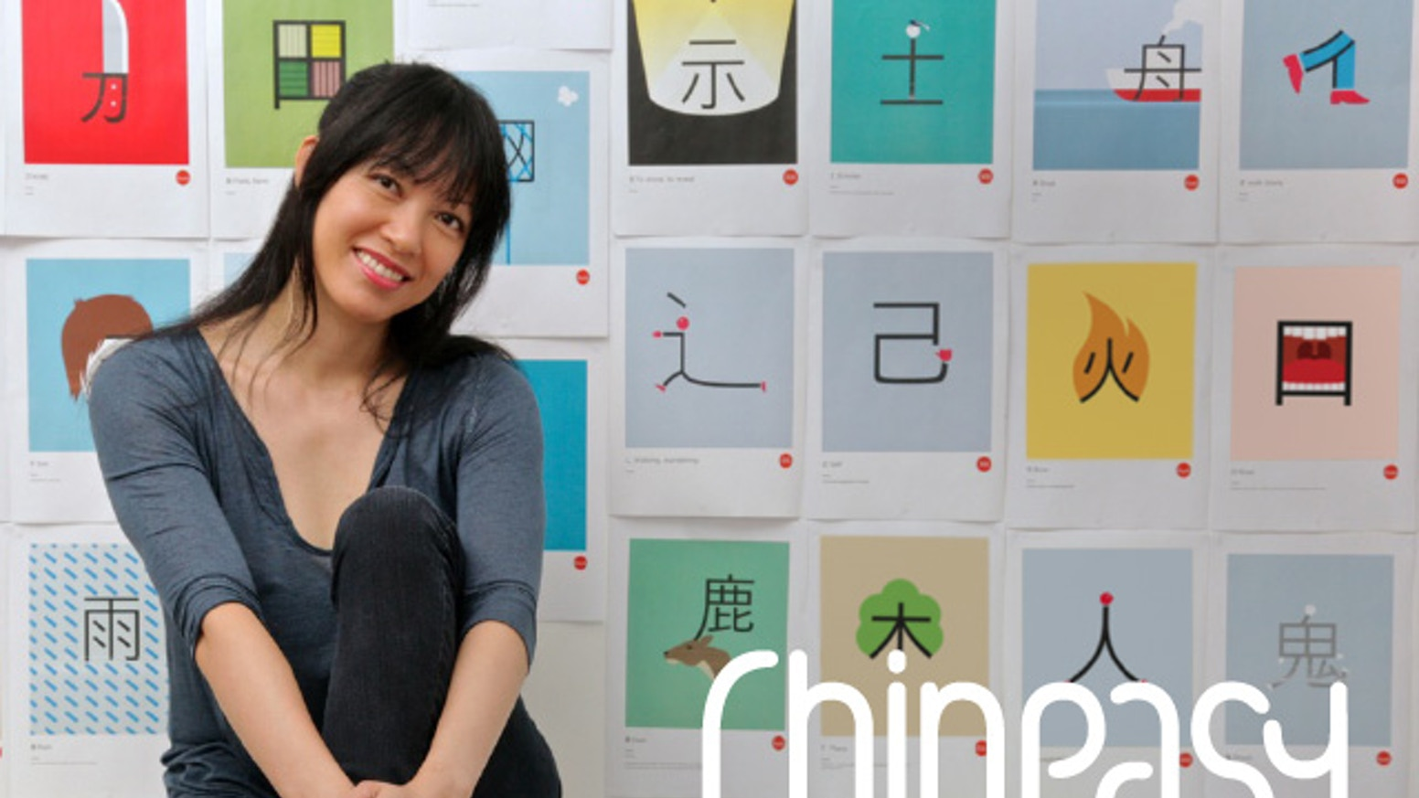 Chineasy: A bright and engaging illustrated methodology for learning Chinese through fun and whimsical illustrations.