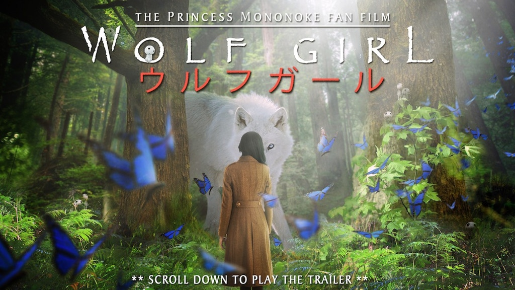 WOLF GIRL - The Princess Mononoke fan film project video thumbnail