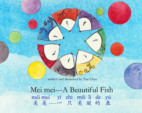 39 meimei a beautiful fish 39 a children book teaches chinese for Max fish menu