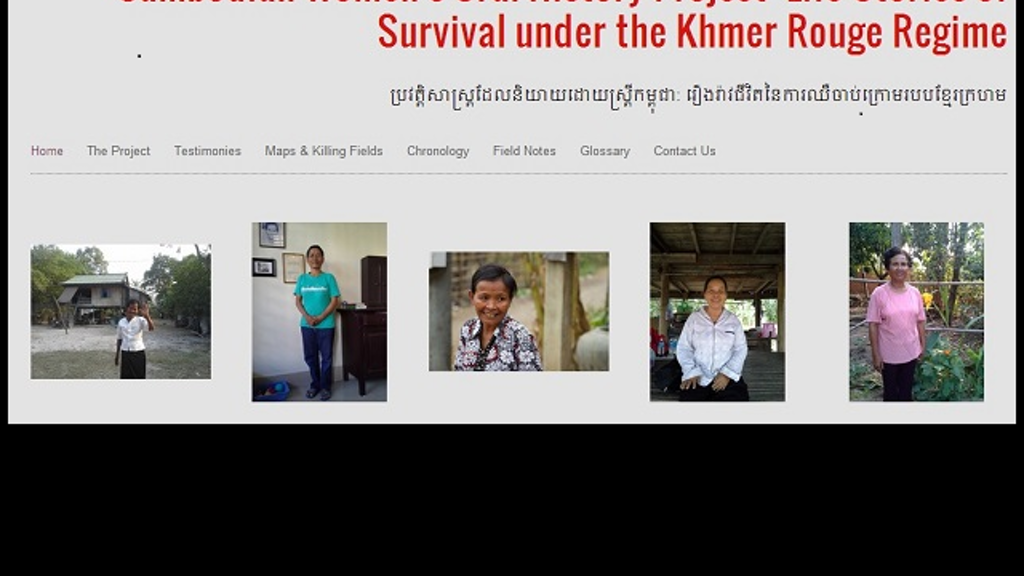 Cambodian Women's Oral History Project: Surviving Genocide project video thumbnail