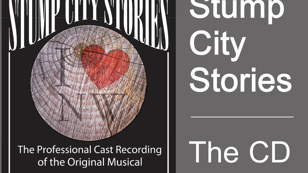 STUMP CITY STORIES--The Professional Cast Recording project video thumbnail