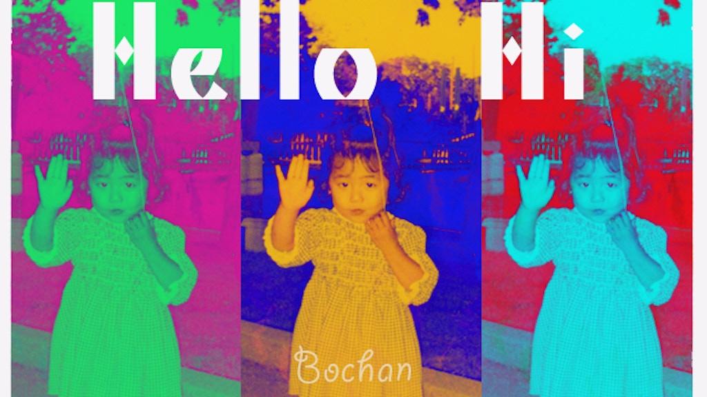"BOCHAN - ""Hello Hi"" EP Album & Music Video project video thumbnail"