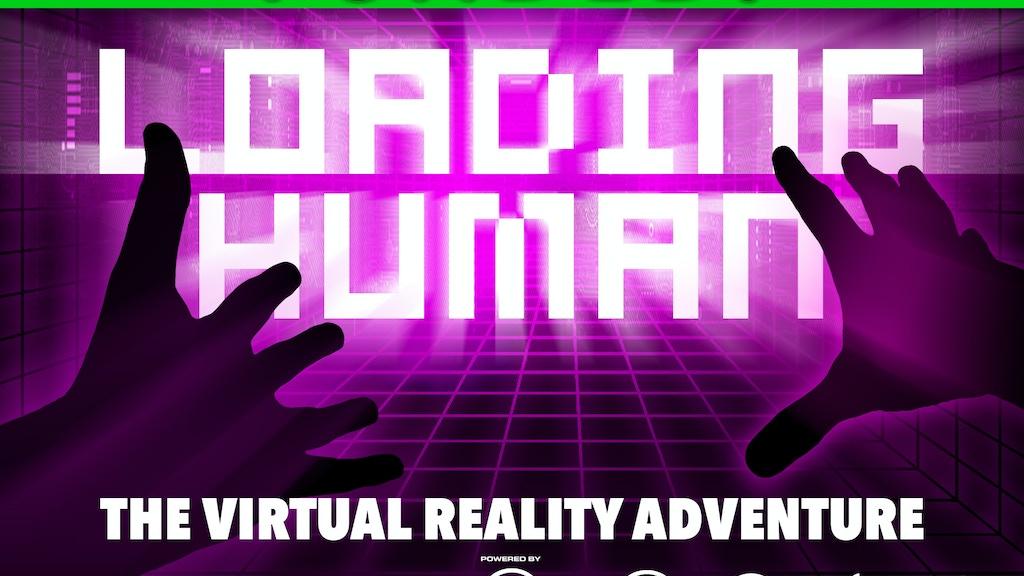 LOADING HUMAN project video thumbnail