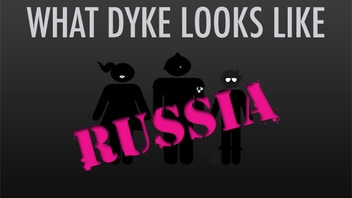 What Dyke Looks Like Portrait Anthology - The Eastern Front