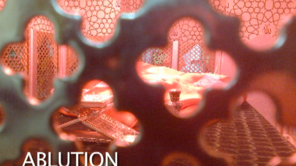 Ablution, a new film project video thumbnail
