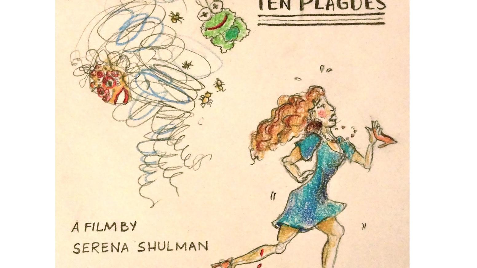 The Ten Plagues A Comedy By Serena Shulman Kickstarter