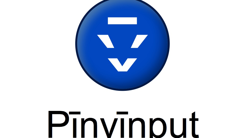 Project image for Pinyinput for OS X