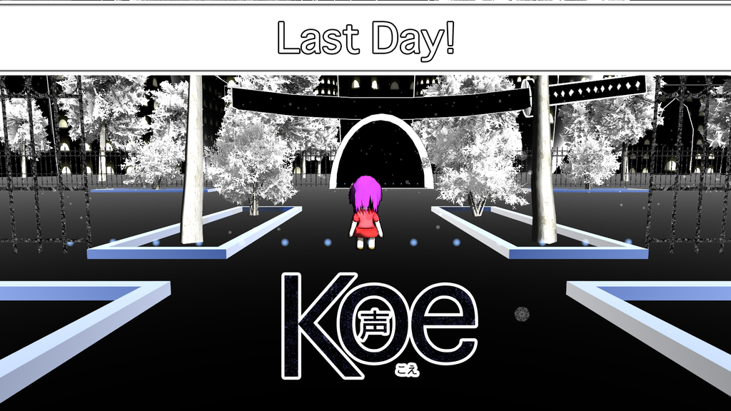 Koe (声) - A JRPG with Japanese at the core of gameplay by