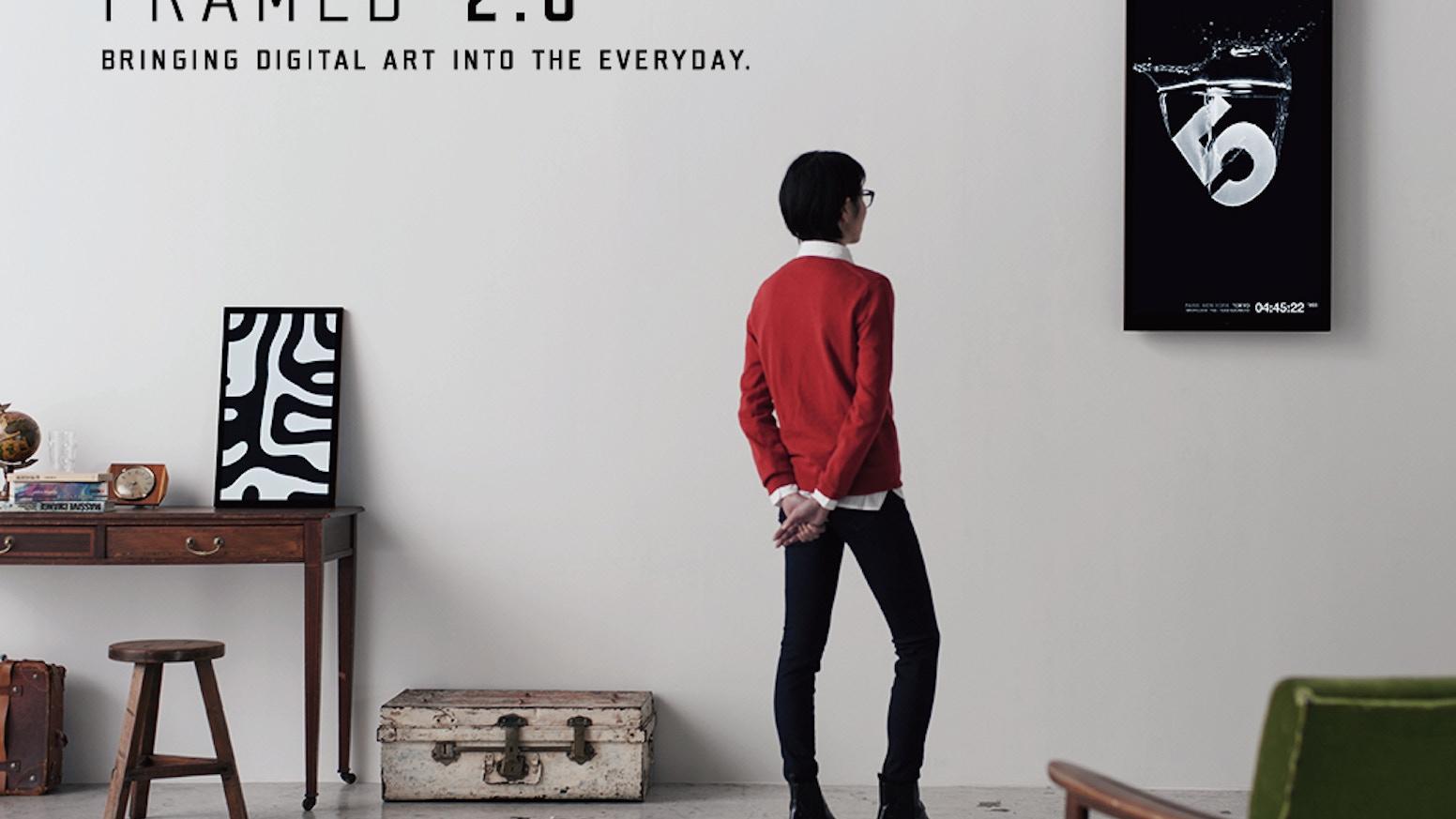 FRAMED* — A Revolutionary Platform For Digital Art by FRM — Kickstarter