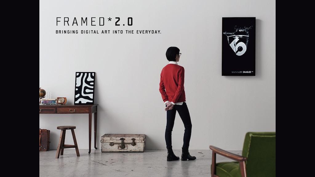 framed a revolutionary platform for digital art project video thumbnail