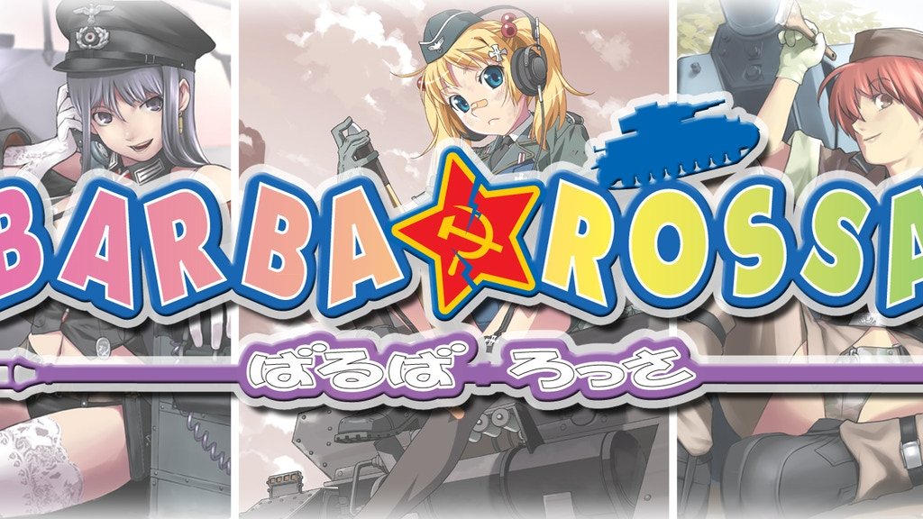 Barbarossa Anime Card Game from Japan! project video thumbnail