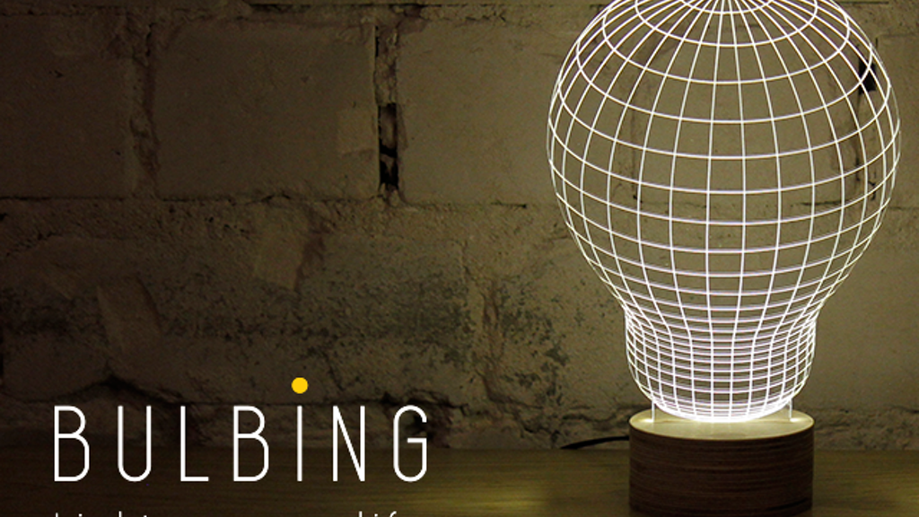 BULBING: a Magical Lamp Design   Light up your life! project video thumbnail