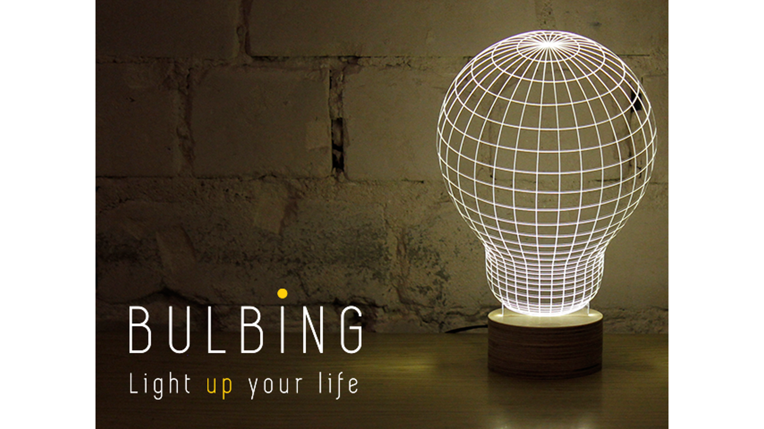 Led night light kickstarter - Bulbing Is An Optical Illusion Versatile Led Lamp That Tricks Your Eye And Challenges Your Mind