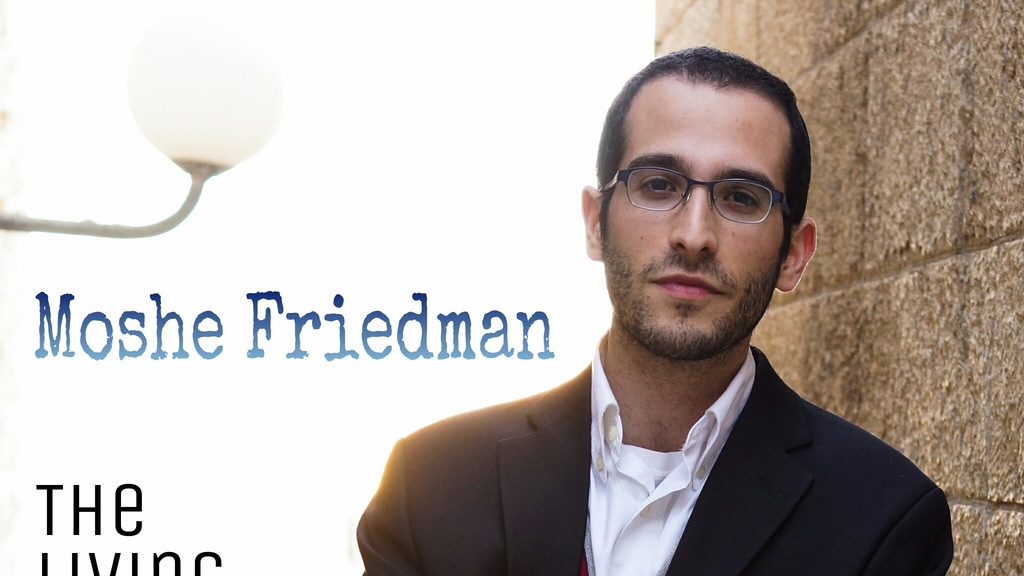 Moshe Friedman's Album: Why can't music change the world? project video thumbnail