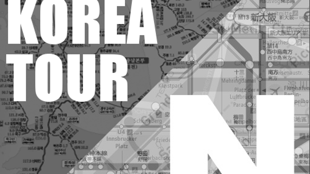 Notebook on Cities and Culture: The Korea Tour project video thumbnail