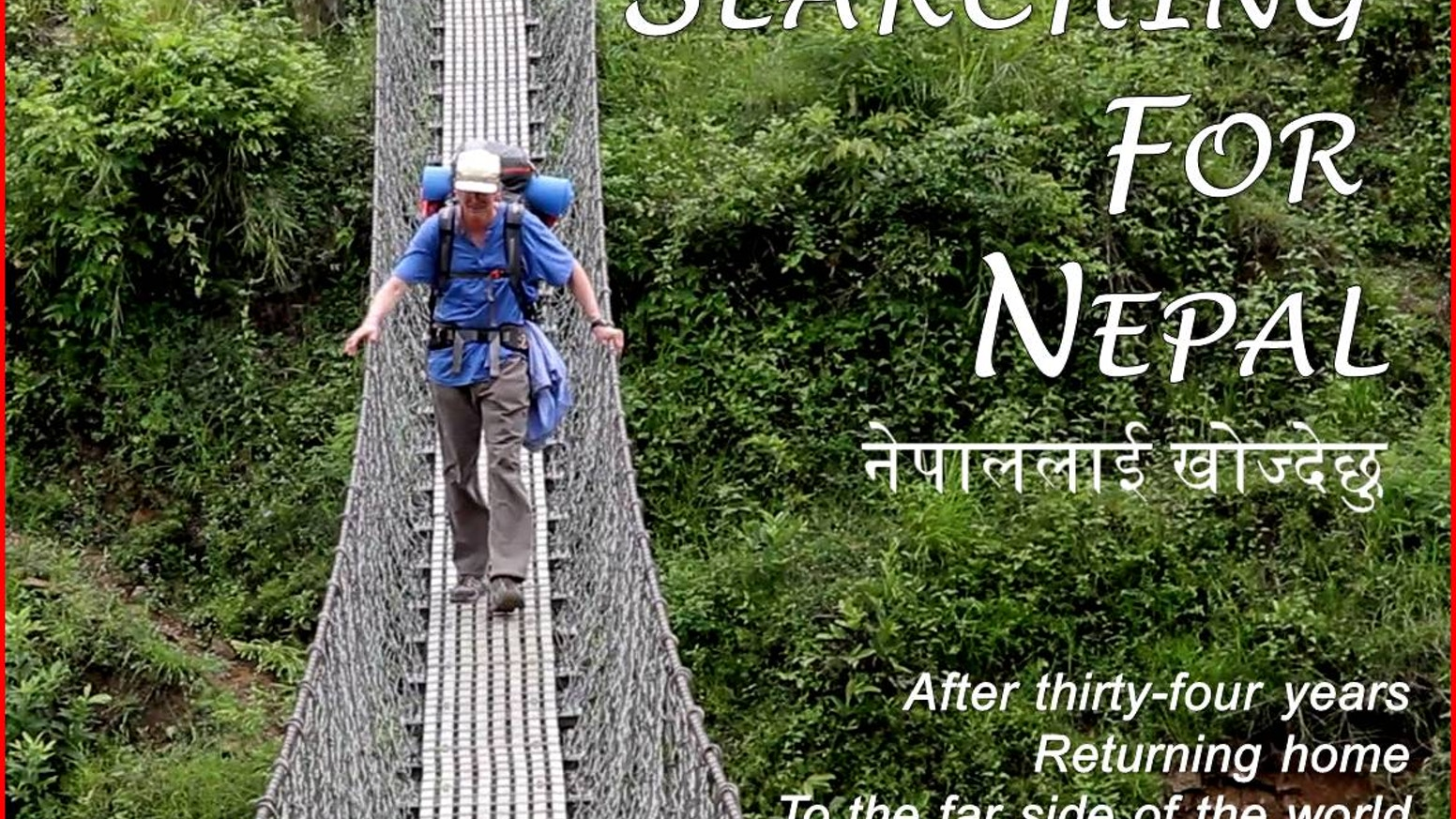 DOCUMENTARY    After the Maoist civil war, a former Peace Corps volunteer returns to Nepal, searching for his long-lost adopted family.