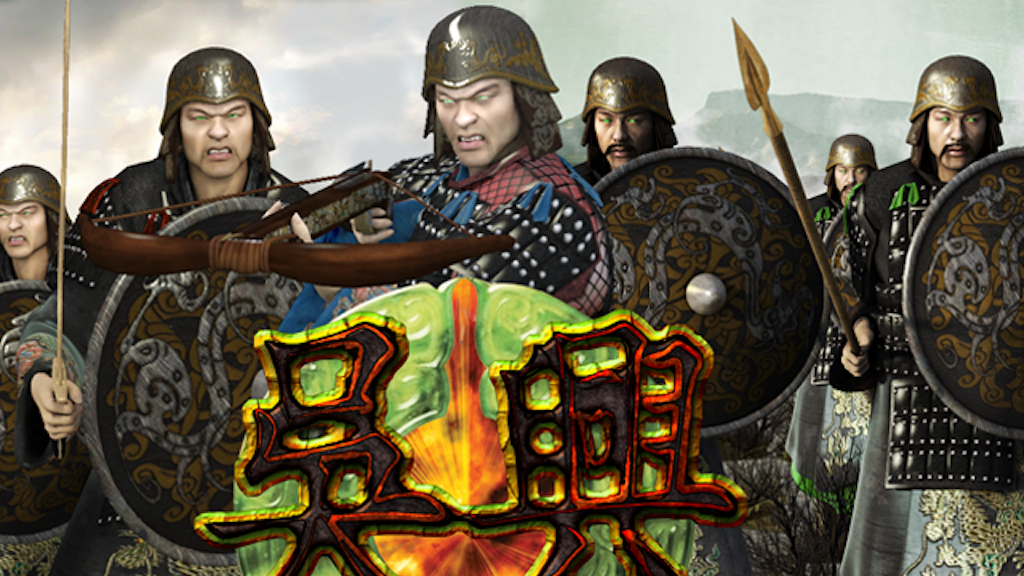 Wuxing for Battleground project video thumbnail