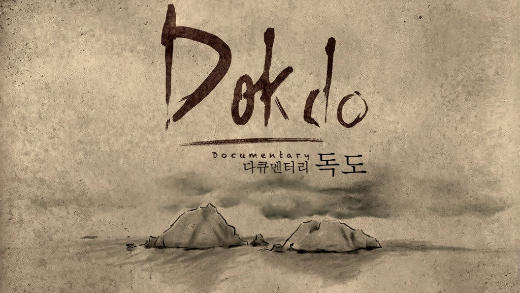 Dokdo: A Documentary Film project video thumbnail