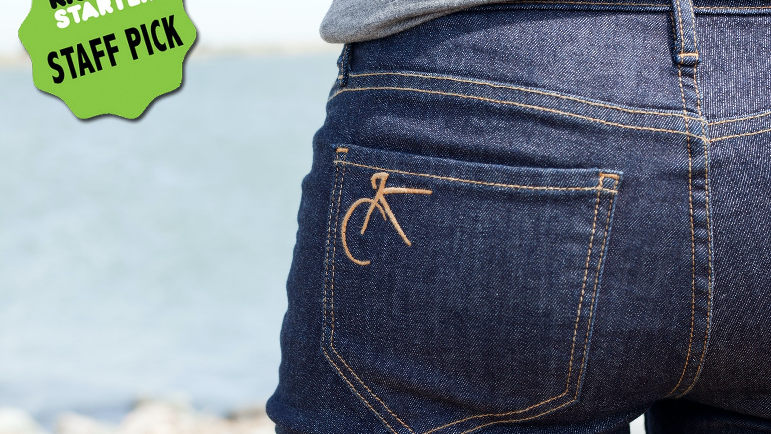 Awesome Quads Deserve Awesome Jeans