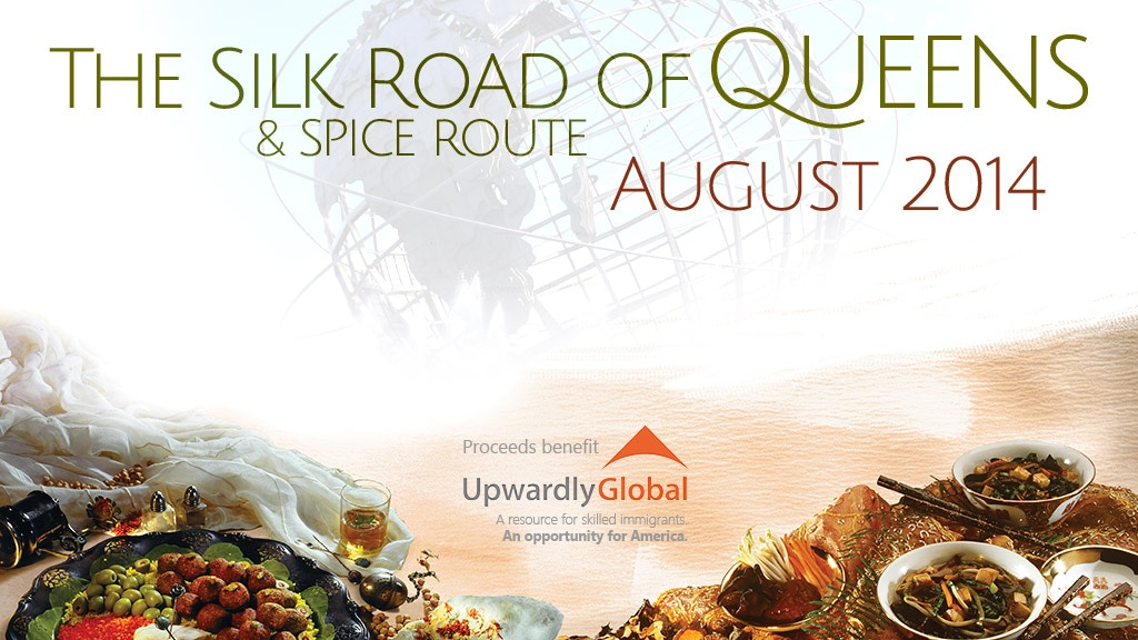 Silk Road & Spice Route of Queens: NYC Food Tour project video thumbnail