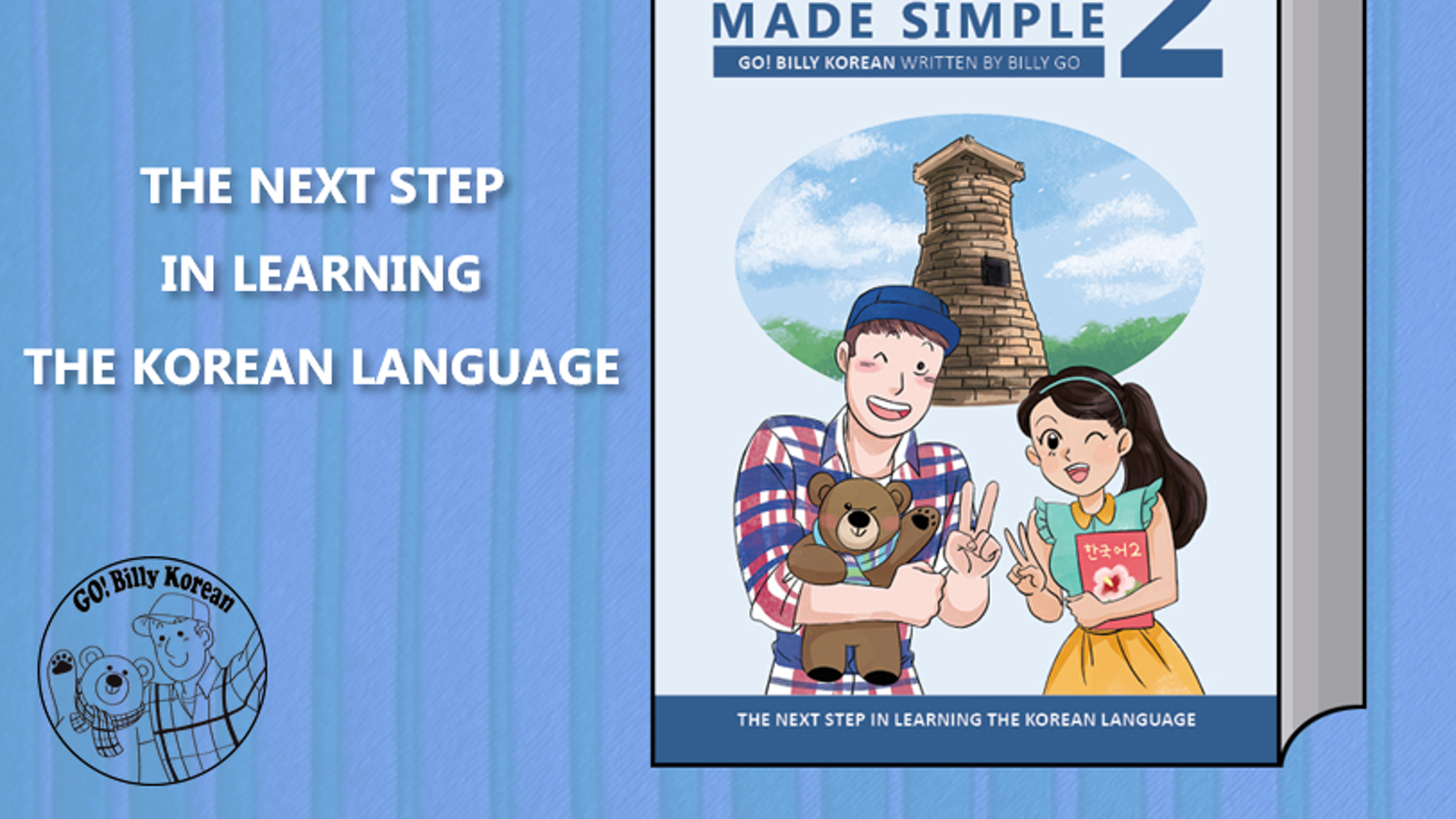 8 Amazing Korean Textbooks for Effective Korean Learning ...