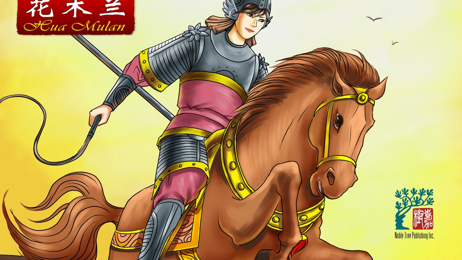 A Bilingual Ebook Version Of A Classic Chinese Story With Audio In English  And Chinese
