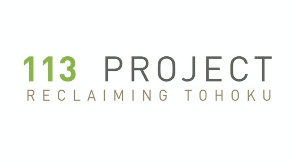 The 113 Project: Tohoku Film Series project video thumbnail