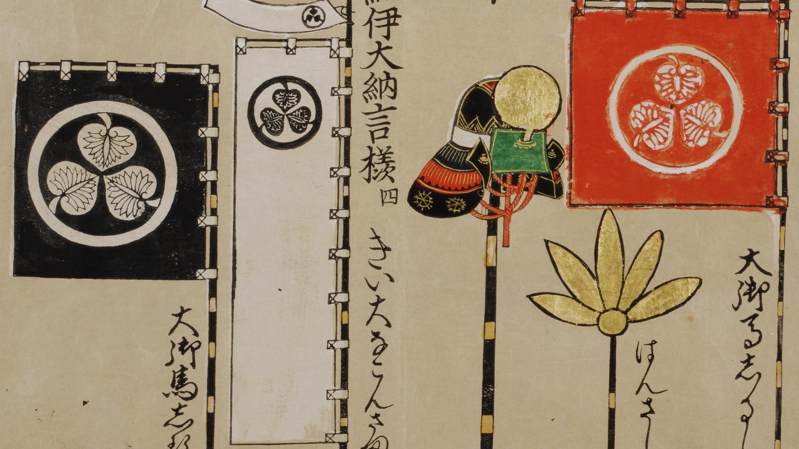 A translation of a unique 17th-century compendium of samurai heraldry, annotated with the symbolism and stories behind the banners.