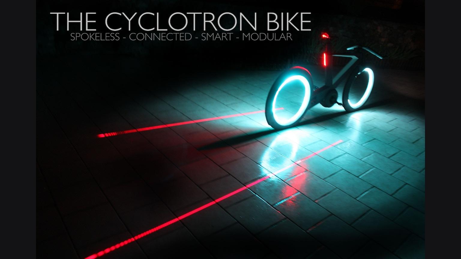 「サイクロトロン」はスポーク無し?フォルムが素敵すぎる!新世代の自転車