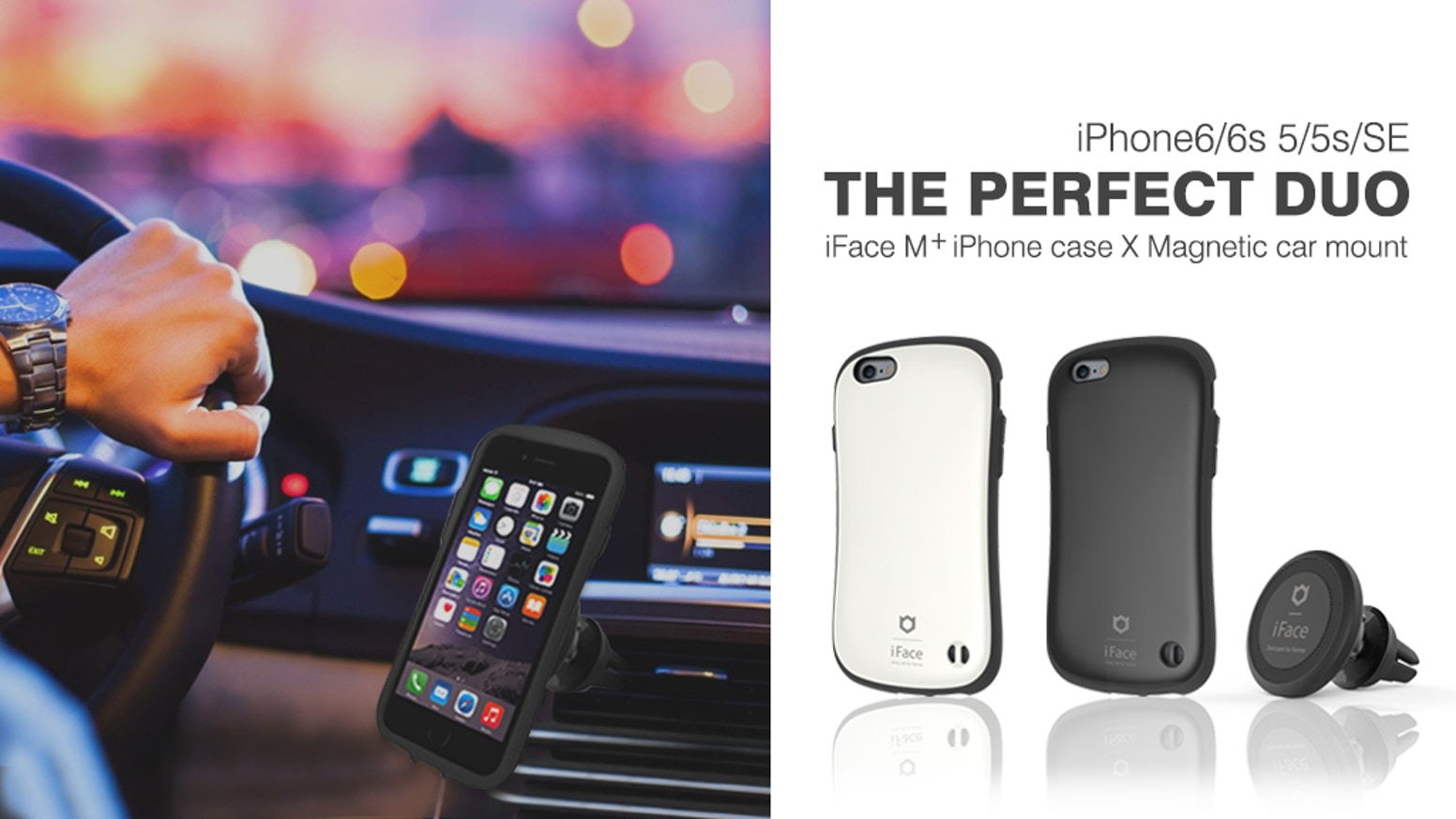 The perfect duo iface m iphone case magnetic car mount