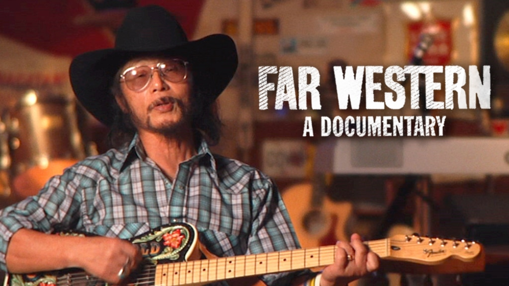 Far Western project video thumbnail