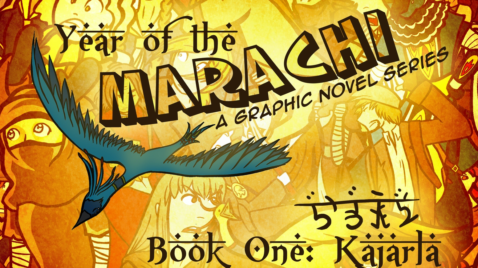 Year of the Marachi follows the story of a young slave girl in the 1930s and her journey to freedom and finding her place in the world.