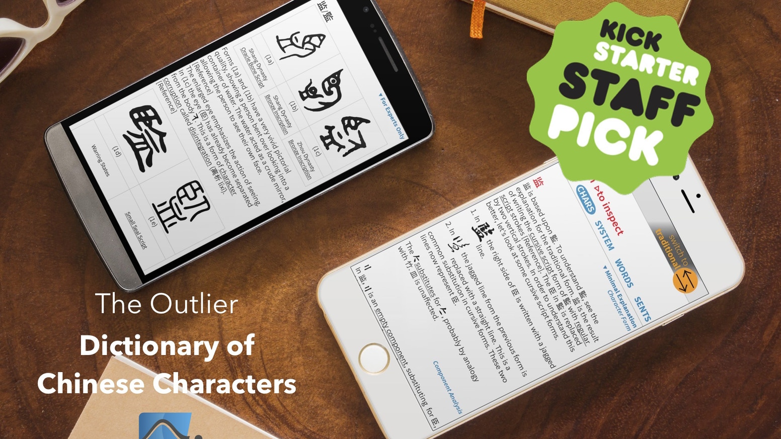 Learn characters more efficiently with this revolutionary, easy-to-use dictionary. Discover how Chinese characters actually work!