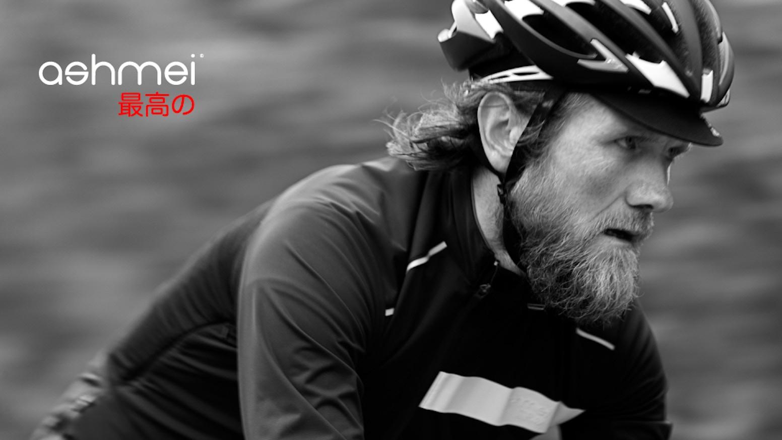 f2c7c446c4b Award winning ashmei sportswear is launching their high performance range  of bike and triathlon apparel.