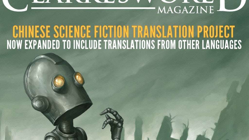 Clarkesworld: Chinese Science Fiction Translation Project project video thumbnail