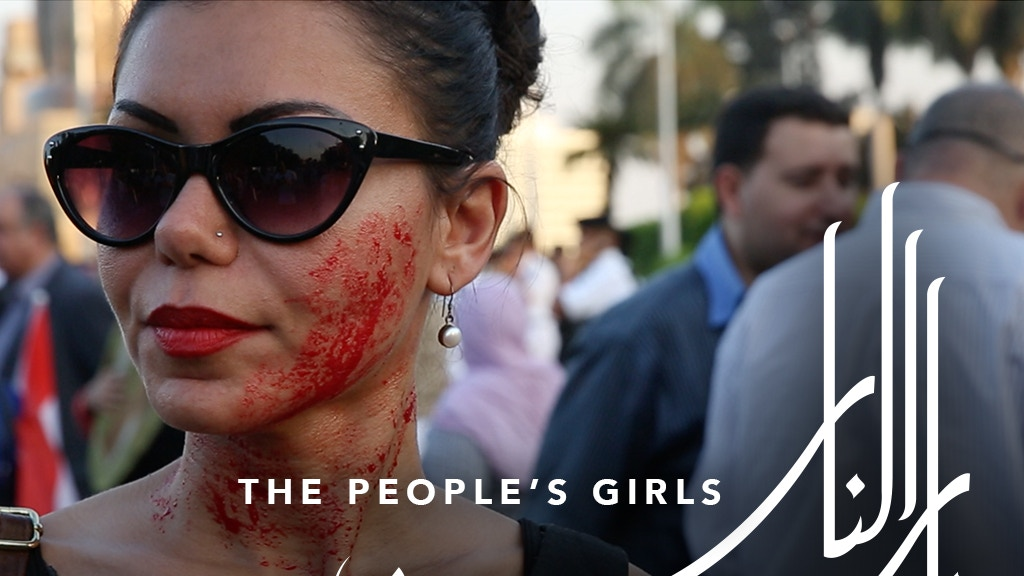 Anti-Harassment Documentary: The People's Girls بنات الناس project video thumbnail