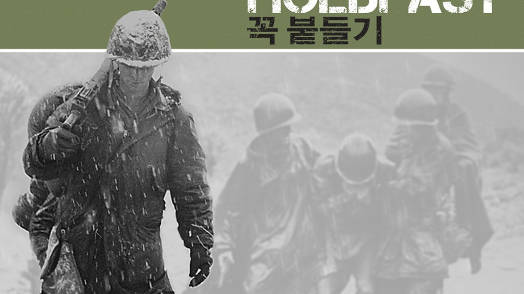 Holdfast Korea 1950-1951 project video thumbnail
