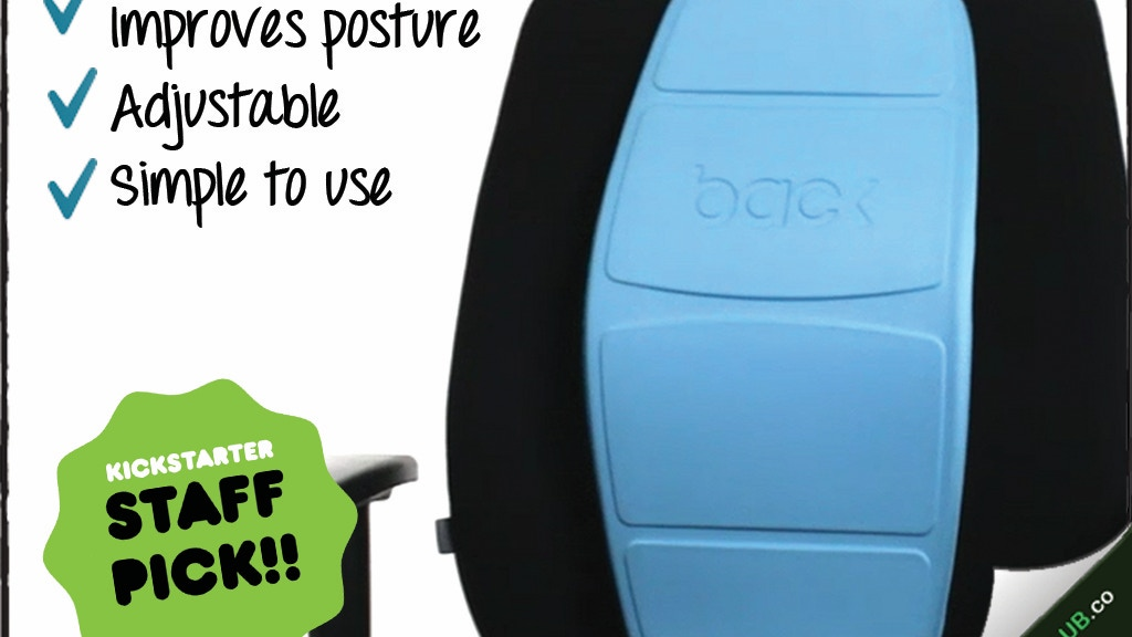 Backboard™: Improve posture and comfort when sitting project video thumbnail