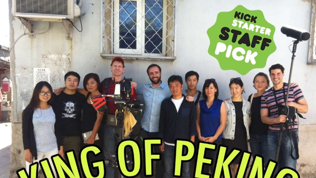 KING OF PEKING: a film about juggling fatherhood and piracy project video thumbnail