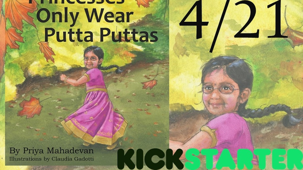 Princesses Only Wear Putta-Puttas project video thumbnail