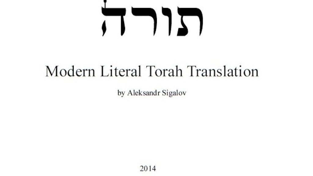 Project image for Modern Literal Torah Translation: Genesis