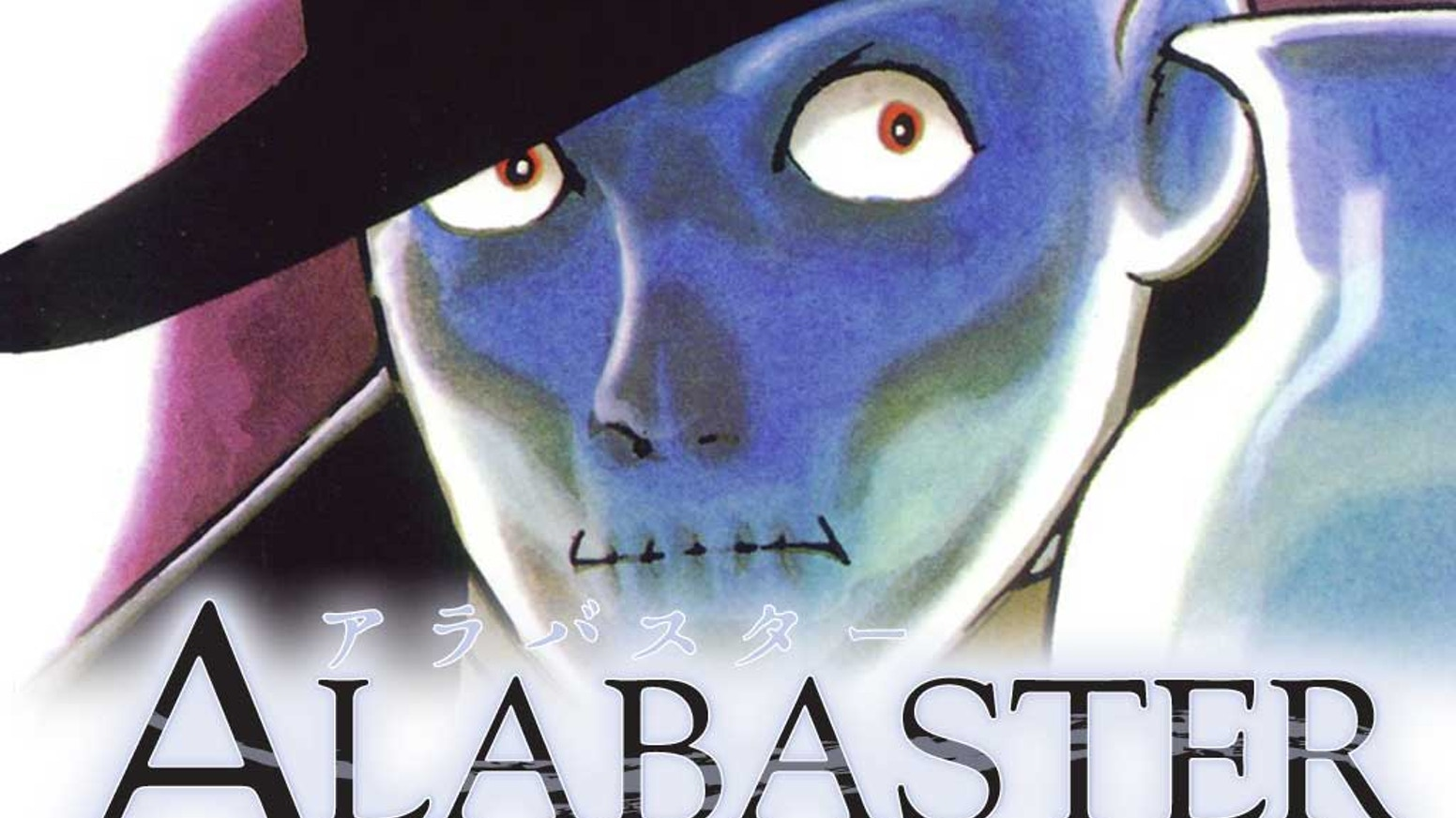 We want to localize and publish Osamu Tezuka's 2-volume series Alabaster in English.