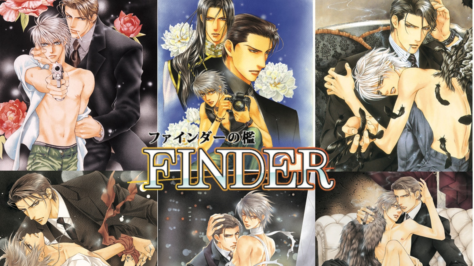 Restocking the complete series of Finder Vol. 1 - 6 by Ayano Yamane; undeniably one of the best yaoi manga series in BL existence!
