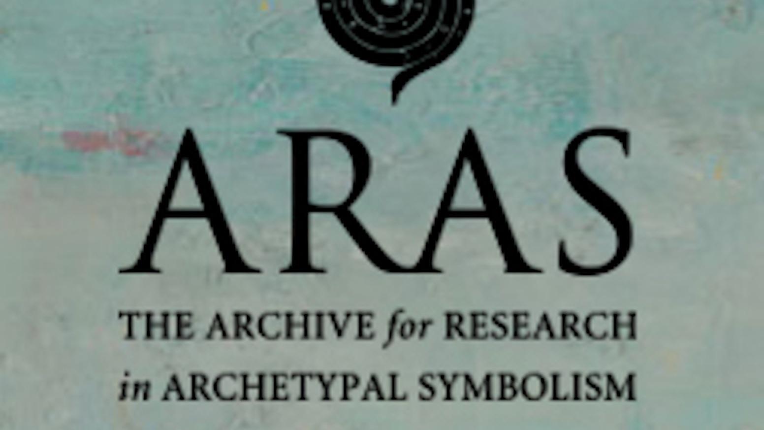 Aras Education Project By Aras Archive Kickstarter