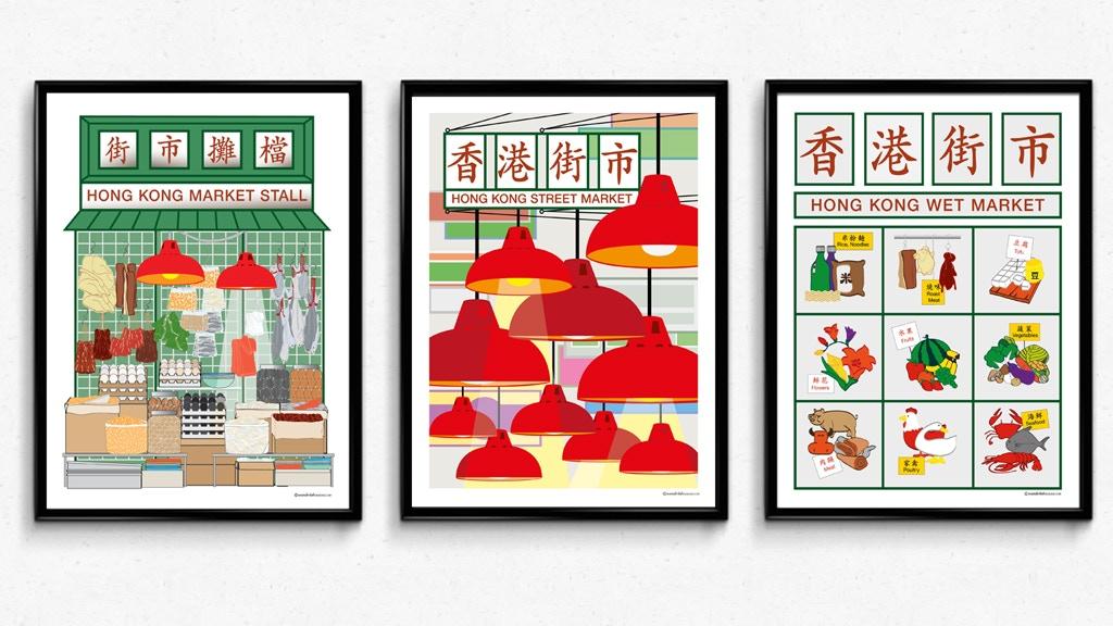 HONG KONG MARKETS: a poster series celebrates local culture project video thumbnail
