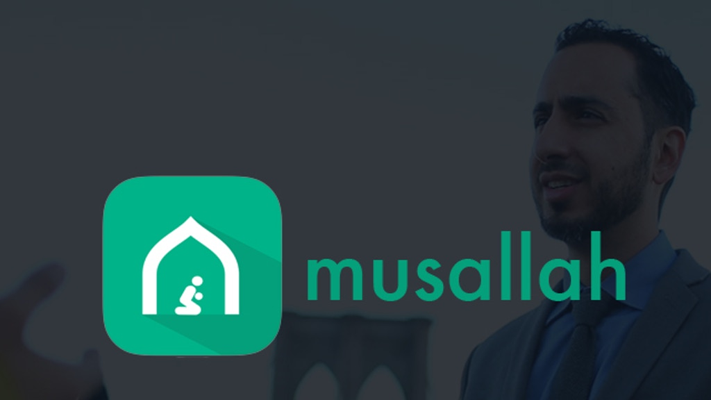 Musallah: An App Crowdsourcing Prayer Spaces for Muslims project video thumbnail