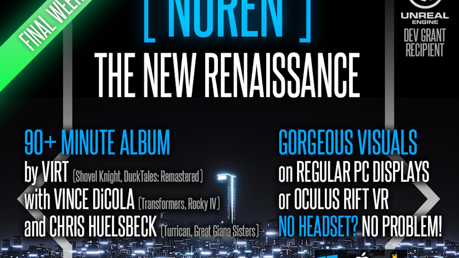 NUREN  The New Renaissance by CSP Industries — Kickstarter 4d1c73ffd04