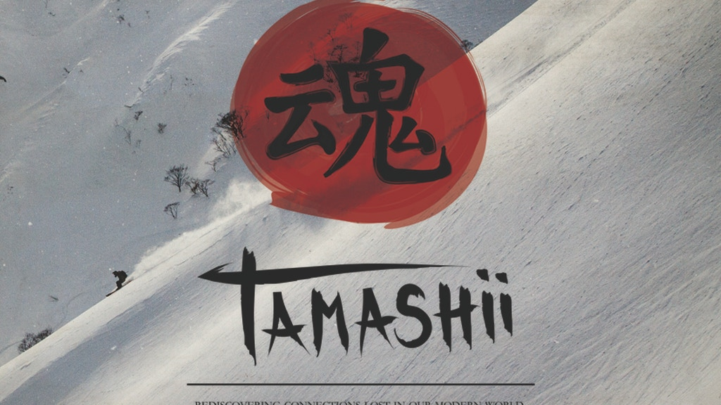 Tamashii | A Social Documentary told through Skiing. project video thumbnail